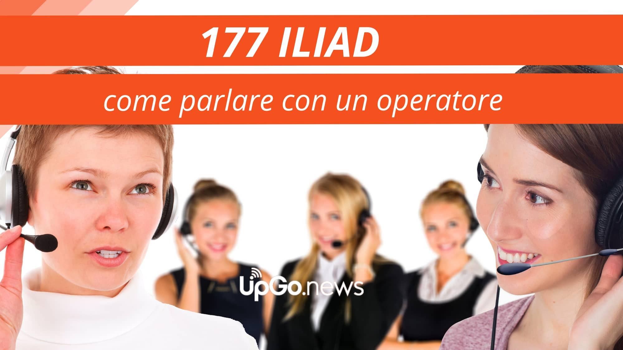 177 Iliad parlare con operatore