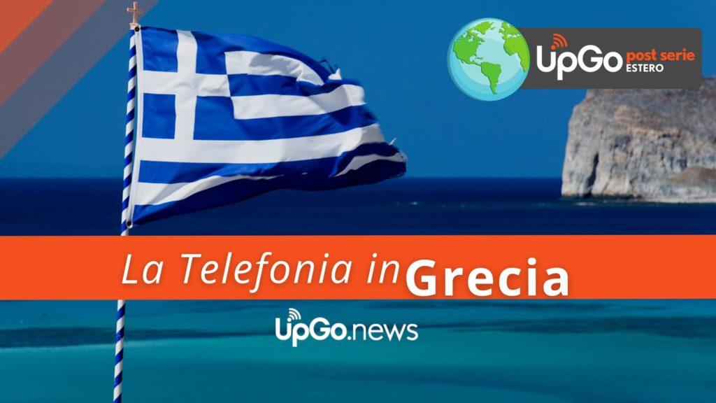 Telefonia in Grecia. Foto della bandiera Greca